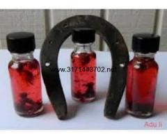 Hex removal spell   sandawana oil   sandawana skin   business   luck   wealth +27635620092