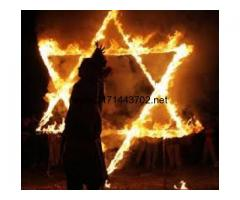 Best sangoma, lost love spells caster classifieds call now +27635620092