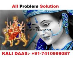 ☎ Tone Totke For Love Marriage Problem Solution +91-7410999087 ☎
