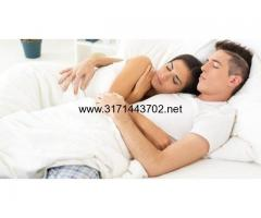 http://www.facts4order.com/pills/premigen-male-enhancement/